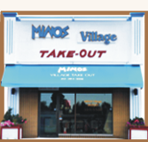 Minos Takeout